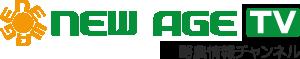 ニューエイジTV|活性誘導水の動画サイト
